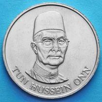 Малайзия 1 ринггит 1985 год. Тун Хуссейн Онн.