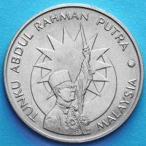 Малайзия 1 ринггит 1982 год. 25 лет независимости.