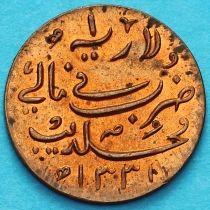 Мальдивские острова 1 лаари (ларин) 1913 год (AH 1331).