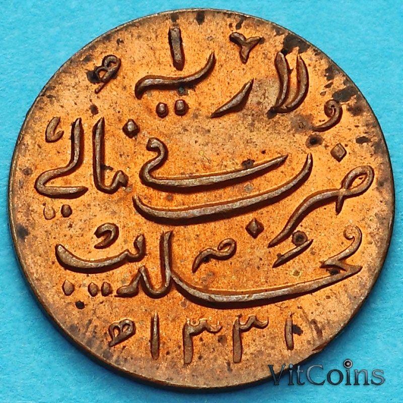 Монета Мальдивские острова 1 лаари (ларин) 1913 год (AH 1331).