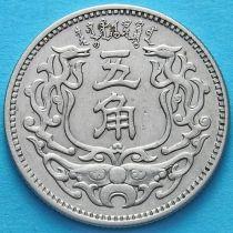 Монголия (внутренняя) 5 цзяо 1938 год.
