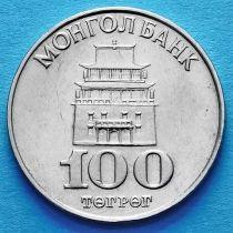 Монголия 100 тугриков 1994 год. Храм Мэгжид Жанрайсиг.