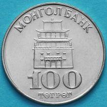 Монголия 100 тугриков 1994 год. Храм Мэгжид Жанрайсиг. UNC