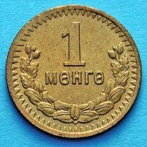 Монголия 1 монго 1945 год.