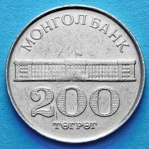 Монголия 200 тугриков 1994 год. Дом Правительства.