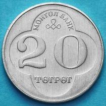 Монголия 20 тугриков 1994 год. Соёмбо. UNC.