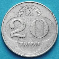 Монголия 20 тугриков 1994 год. Соёмбо.
