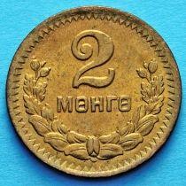 Монголия 2 монго 1945 год.