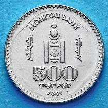 Монголия 500 тугриков 2001 год. Сухэ-Батор