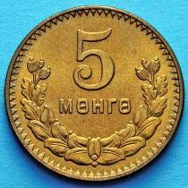 Монголия 5 монго 1945 год.