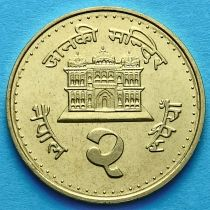 Непал 2 рупии 1996-2000 год.