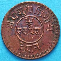 Непал 1 пайс 1923 год  VS1980.