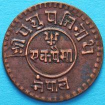 Непал 1 пайс 1929 год  VS1986.