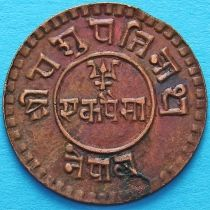 Непал 1 пайс 1930 год  VS1987.