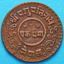 Непал 1 пайс 1933 год  VS1990.