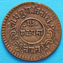Непал 1 пайс 1934 год  VS1991.