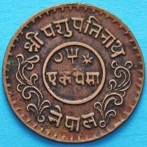 Непал 1 пайс 1937 год  VS1994.