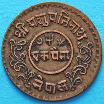 Непал 1 пайс 1938 год  VS1995.