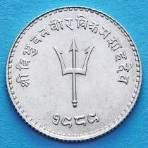 Непал 20 пайс 1932-1947 год. Трезубец. Серебро.
