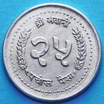 Непал 25 пайс 1982-1993 год.