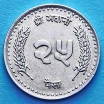 Непал 25 пайс 1994-2000 год.
