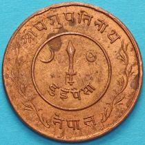 Непал 2 пайса 1935 год.