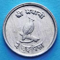 Непал 2 пайса 1971-1978 год.