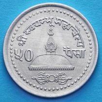 Непал 50 пайс 2001-2002 год.