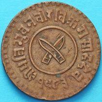 Непал 5 пайс 1926 год. VS1983