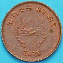 Непал 5 пайс 1953-1957 год.