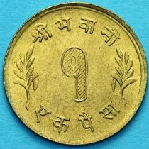 Непал 1 пайс 1957-1963 год.
