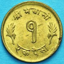 Непал 1 пайс 1964-1965 год.