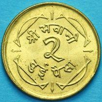Непал 2 пайса 1964-1966 год.