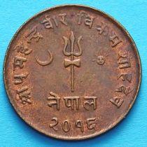 Непал 5 пайс 1957-1963 год.