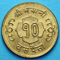 Непал 10 пайс 1964 год. Желтая.