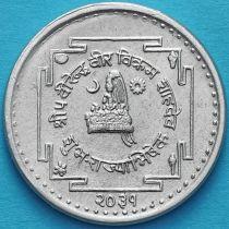 Непал 10 пайс 1974 год. Коронация Бирендры