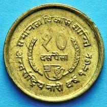 Непал 10 пайс 1975 год. ФАО