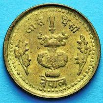 Непал 20 пайс 1978 год. ФАО