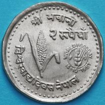 Непал 2 рупии 1981 год. ФАО