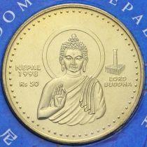 Непал 50 рупий 1998 год. Будда.
