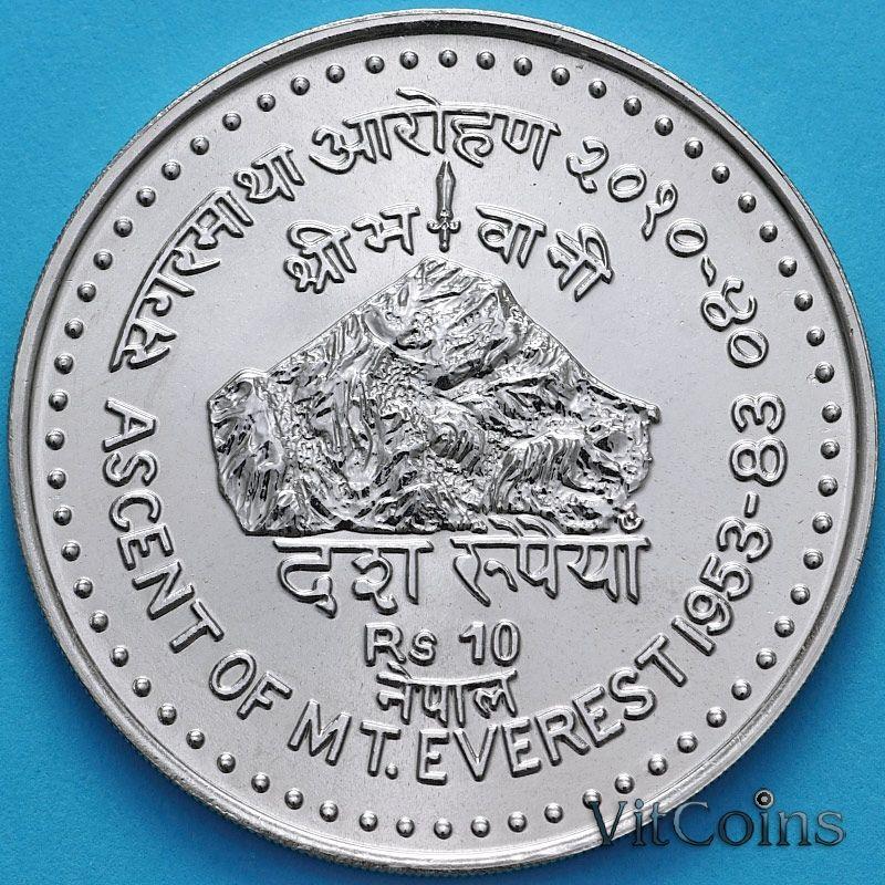 Монета Непала 10 рупий 1983 год. Восхождение на Эверест