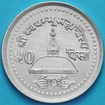 Непал 50 пайс 2004 год.