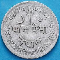 Непал 5 пайс 1953 год.