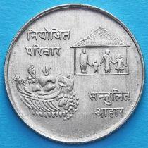 Непал 10 рупий 1974 год. ФАО. Планирование семьи. Серебро.