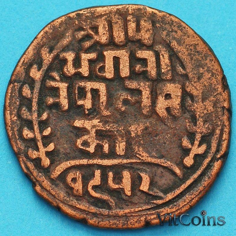 Монета Непал 1 пайс 1895 год.  VS1952 - १९५२.