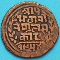 Непал 1 пайс 1897 год. VS1954 - १९५४.