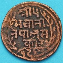 Непал 1 пайс 1895-1897 год.