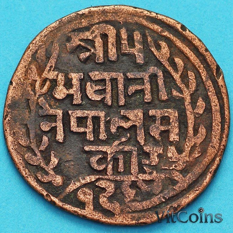 Монета Непал 1 пайс 1895-1897 год.