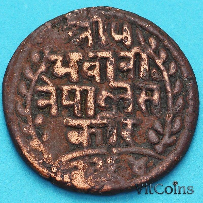 Монета Непал 1 пайс 1907 год. VS1964 - १९६४
