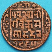 Непал 1 пайс 1908 год. VS1965 - १९६५